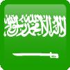 curso de Árabe online